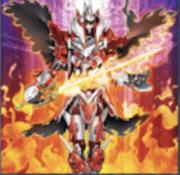 《炎斬機ファイナルシグマ》
