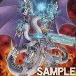 【遊戯王最新情報】《対壊獣用決戦兵器メカサンダー・キング》収録判明 | 「エクストラパック2019」