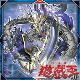 【遊戯王 2019年10月】リミットレギュレーション(禁止/制限カードリスト)