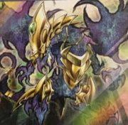 《始原竜プライマル・ドラゴン》