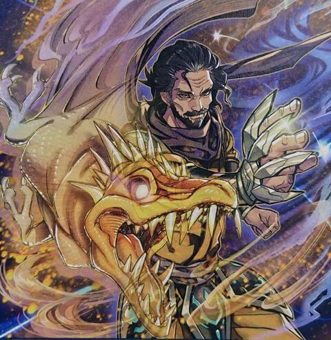 《黄竜の忍者》