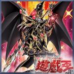 【遊戯王最新情報】《超魔導竜騎士-ドラグーン・オブ・レッドアイズ》《E・HERO ネオス・クルーガー》《シューティング・スター・ドラゴン・TG-EX》収録判明! | 「レジェンダリー・ゴールド・ボックス」