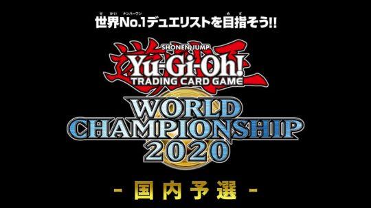 WCS2020