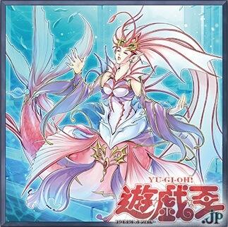 《深海姫プリマドーナ》《深海のアリア》