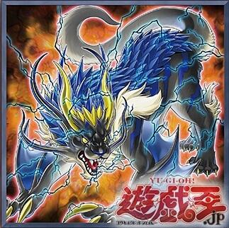 《雷獣龍-サンダー・ドラゴン》