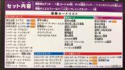【遊戯王最新情報フラゲ】「ストラクチャーデッキ リバース・オブ・シャドール」全収録内容判明!