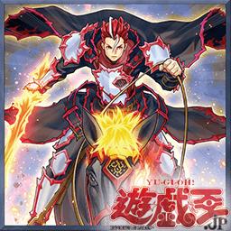 《焔聖騎士-リナルド》