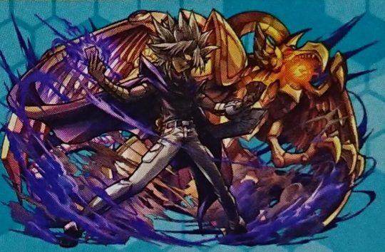 「闇マリク」&《ラーの翼神竜》