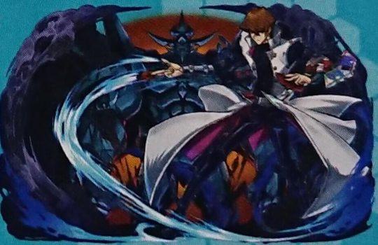 「海馬」&《オベリスクの巨神兵》