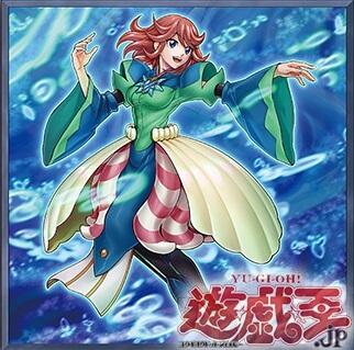 《海晶乙女バシランリマ》
