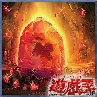 《魔救の奇石ーレオナイト》