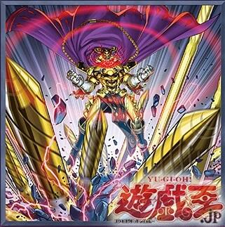 《黄金の征服王》