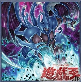 《幻魔皇ラビエル-天界蹂躙拳》