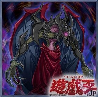 《暗黒の召喚神》