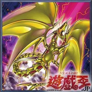 《呪われし竜ーカース・オブ・ドラゴン》