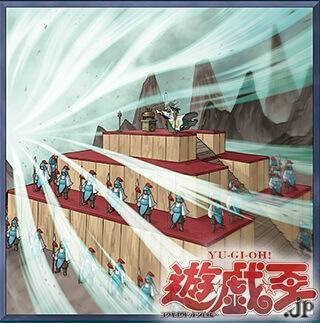 《戦華史略ー東南之風》