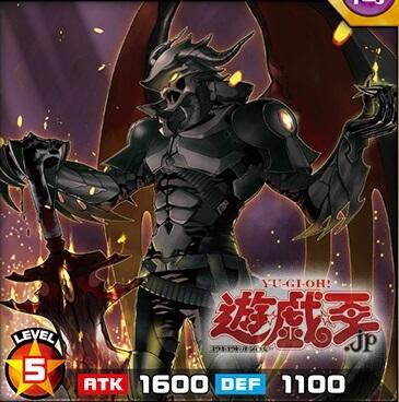 《暗黒の竜騎士》
