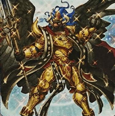 《天元の荒鷲王》