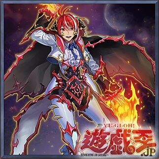《焔聖騎士ーアストルフォ》