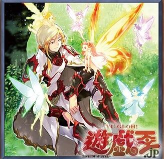 《焔聖騎士ーオジエ》
