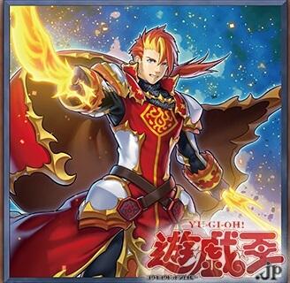 《焔聖騎士ーオリヴィエ》