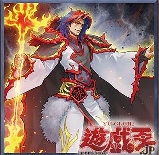 《焔聖騎士ーモージ》
