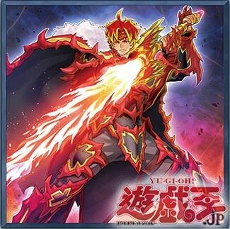 《焔聖騎士導ーローラン》