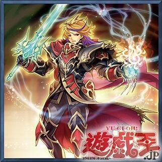 《焔聖騎士帝ーシャルル》