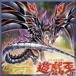 メタル ドラゴン
