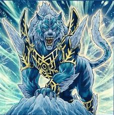 《氷結界の虎王ドゥローレン》