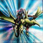 《竜騎士ガイア》