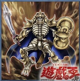 《中生代化石騎士 スカルナイト》