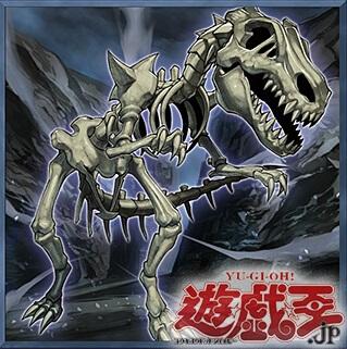 《古生代化石竜 スカルギオス》