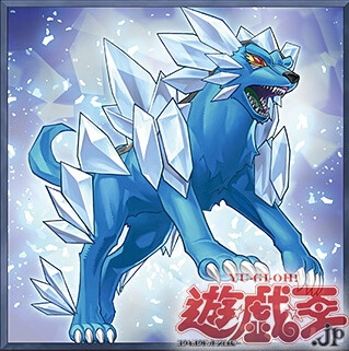 《極氷獣ブリザード・ウルフ》