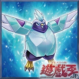 《極氷獣ポーラ・ペンギン》