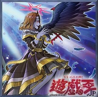 《享楽の堕天使》