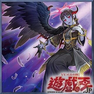 《悦楽の堕天使》