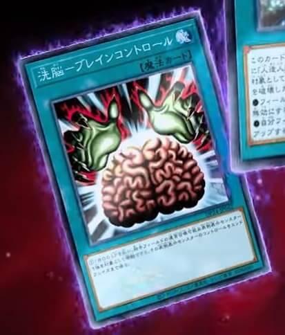 《洗脳-ブレインコントロール》