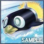 《ペンギン魚雷》