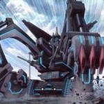 【無限起動要塞メガトンゲイル》