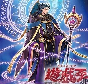 《聖魔の大賢者エンディミオン》