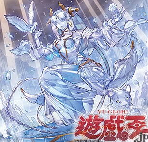 《結晶の女神ニンアルル》