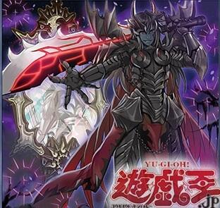 《夢魔鏡の黒騎士-ルペウス》