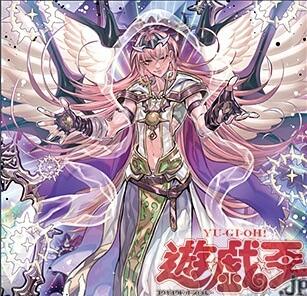 《夢魔鏡の天魔-ネイロス》