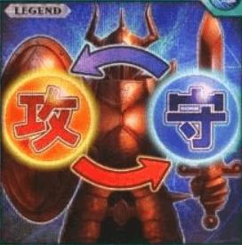 《右手に盾を左手に剣を》 ラッシュ