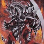 《アームド・ドラゴン LV10》