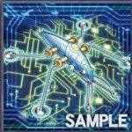 《電子光虫-レジストライダー》