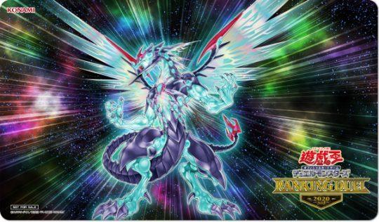 《銀河眼の光子竜》