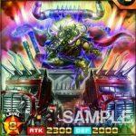 《獣機界覇者キングコンボイ・ライガオン》