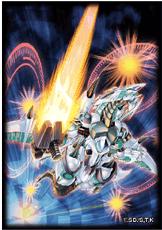《 シューティング・スター・ドラゴン・TG-EX》